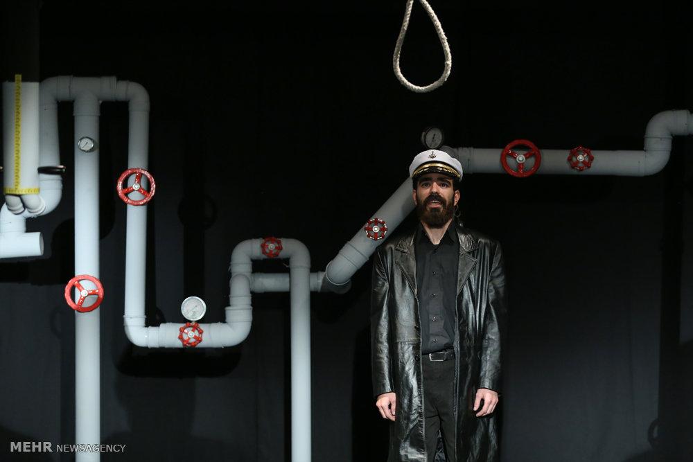 اجرای نمایش تعلیق در اعماق آتلانتیک