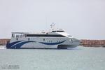 İran ile Umman arasında feribot seferleri yeniden başlıyor
