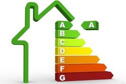 استانداردهای برچسب انرژی ساختمانها بازنگری میشود
