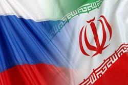 İran-Rusya üst düzey yetkilileri Suriye'deki gelişmeleri görüştü