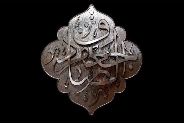 توصیه امام صادق(ع) به شیعیان در مورد اهل سنت