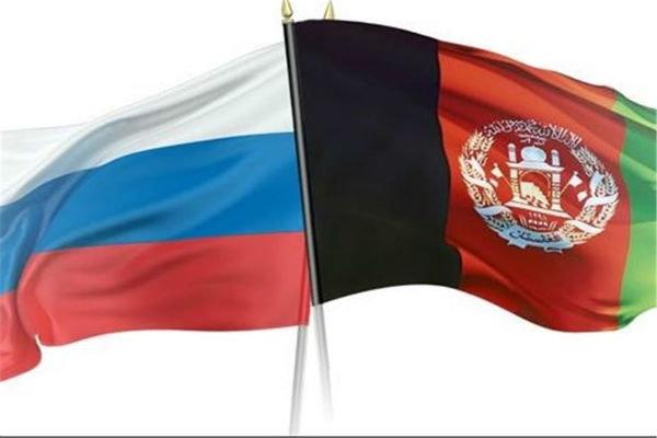 ماسکو میں آج افغانستان میں قیام امن کے سلسلے میں کانفرنس منعقد ہوگی