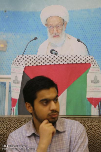 مراسم تضامني مع الشعب البحريني