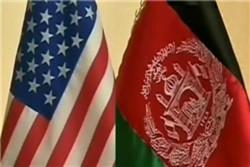 پرچم افغانستان و آمریکا