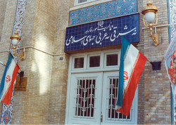 Iran to respond to US visa restrictions based on 'reciprocity action'