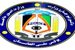 وزارت داخلی افغانستان