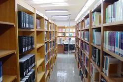 کراپشده - كتابخانه