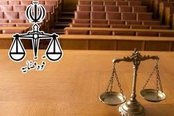 02br4 isna judiciary80.jpg