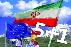 الخارجية الروسية : إعادة النظر في الاتفاق النووي مع إيران يعني فشل المجتمع الدولي