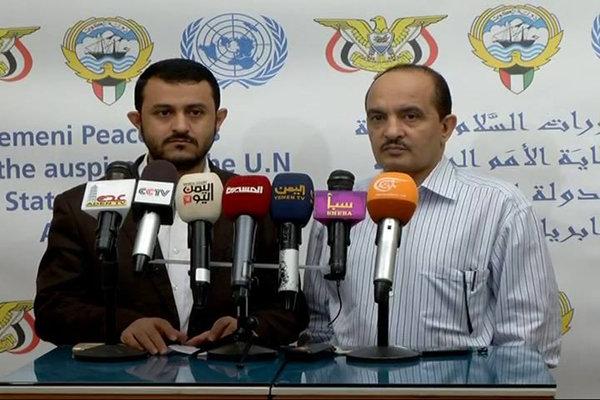 """""""الوفد الوطني اليمني الى الكويت"""": الامم المتحدة منحازة ولا نقبل بأي حل ناقص"""