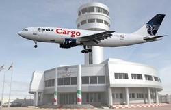 جمهوری آذربایجان در فرودگاه پیام دفتر هواپیمایی ایجاد می کند