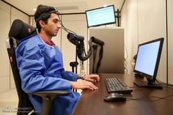مراسم افتتاح آزمایشگاه طبی نقشه برداری مغز