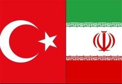 اطلاعیه سازمان میراث فرهنگی درباره آزاد شدن تورهای ترکیه