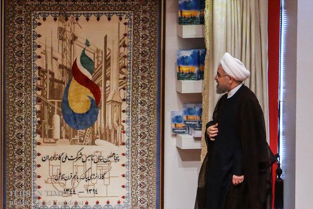 National Iranian Gas Company celebrates 50th anniversary