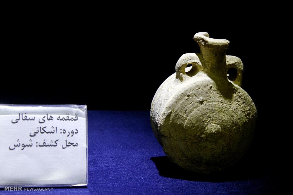 موزه شوش
