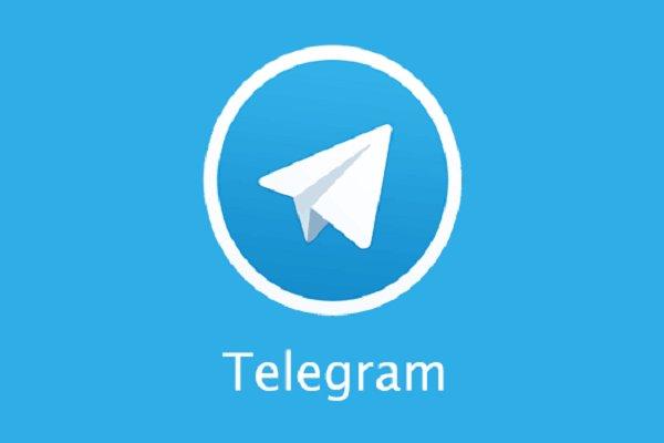 روسيا تحجب خدمة تليغرام في البلاد