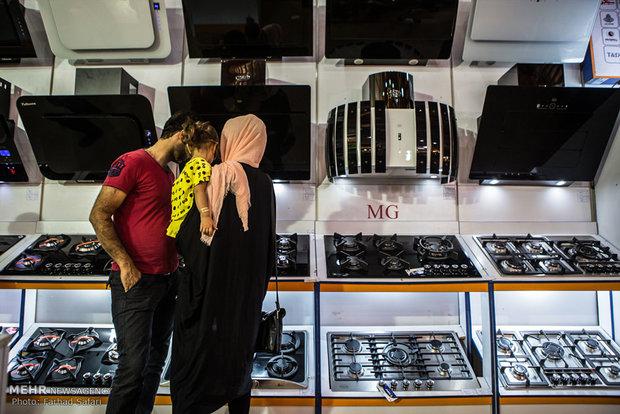 Kazvin'de Modern Ev Süs Eşyaları Sergisi