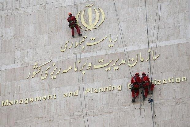 تولد شوم فیشهای نجومی در سازمان مدیریت/روحانی وعده خودرا پس گرفت