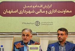 دولت سه هزار میلیارد تومان به شهرداری اصفهان بدهکار است