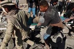 اذعان ائتلاف تحت رهبری عربستان به هدف قرار دادن غیر نظامیان یمنی
