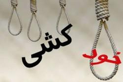 مرگ خودخواسته جوان تهرانی/ سقوط آزاد از طبقه پنجم