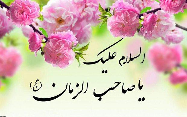 پیغبر اسلام (ص) : امام مہدی (عج) کا ظہورآخری زمانہ میں ہوگا