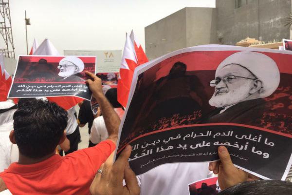Bahreyn'deki protestolar dinmek bilmiyor / Video