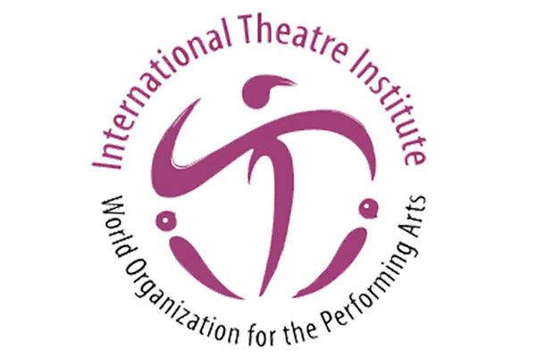 حضور ایران در مجامع جهانی تئاتر