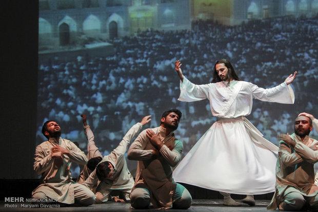 11th Razavi Theater Festival