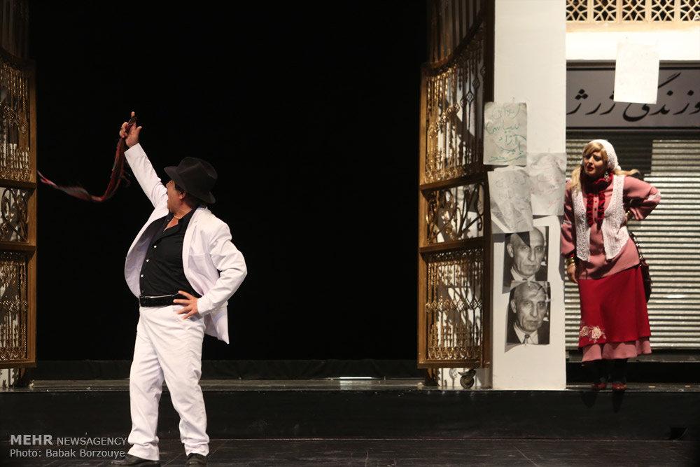 اجرای نمایش راپورتهای شبانه دکتر مصدق