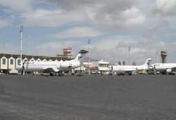 راه اندازی فرودگاه آبدانان دارای صرفه اقتصادی است