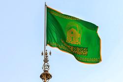 کراپشده - پرچم حرم امام رضا