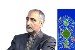 حسین کرمی مدیر کانال «تماشا» شد