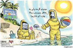 کاریکاتور؛ انتشار ویروس زیکا در آمریکا
