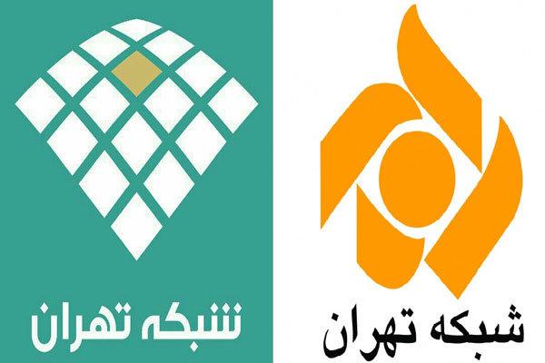 استان تهران منتظر اقدام رسانه ملی/میلیونها نفر چشمانتظارند