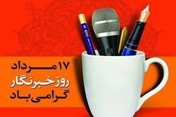 «نان» «عشق» «قلم»؛ روایتی از روزگار خاکستری خبرنگاران
