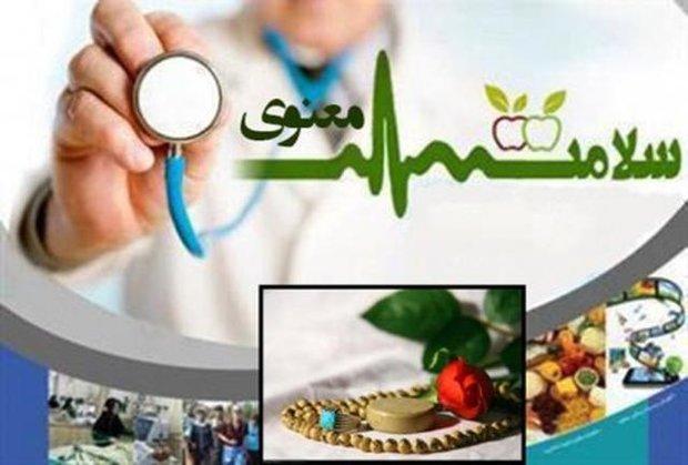 طرح های پژوهشی میان رشته ای «سلامت و دین» حمایت می شوند - خبرگزاری مهر |  اخبار ایران و جهان | Mehr News Agency