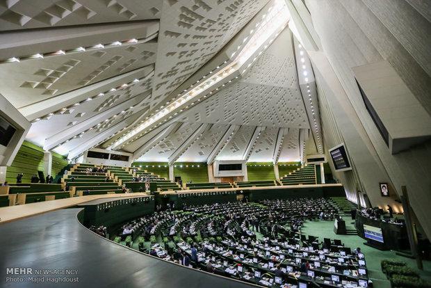 چک سفید امضای مجلس به دولت برای جبران کسری بودجه سال ۹۶