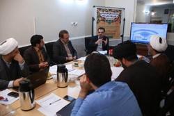 اولین نشست نظریهپردازی در قلمرو علوم انسانی اسلامی برگزار شد