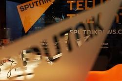 ترکیه «اسپوتنیک» را رفع فیلتر کرد
