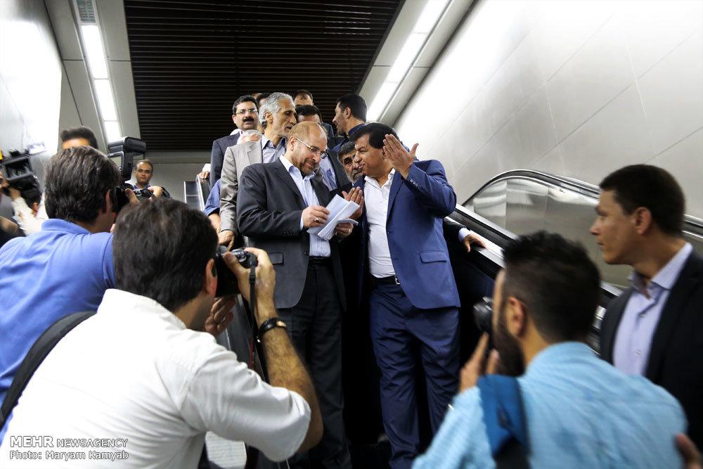 افتتاح ایستگاه متروی سهروردی