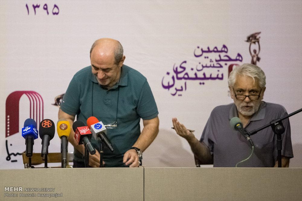 نشست خبری جشن سینمای ایران