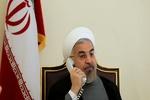 Ruhani ve Hamas Siyasi Büro Başkanı telefonda görüştü