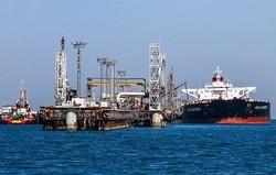 نفتکش پایانه های نفتی خارگ