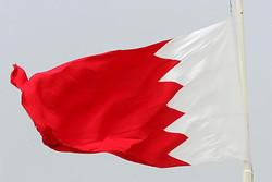 """İran, Bahreyn'de darbe yapmaya çalıştı"" iddiası"