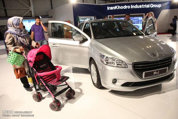 المعرض الدولي للسيارات في مدينة مشهد