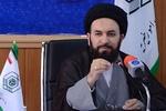 ساختار تشکیلاتی جدید مرکز امور قرآنی ابلاغ شد