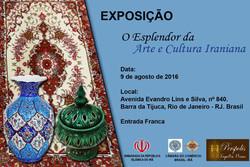 Iranian culture exhibition opens in Rio