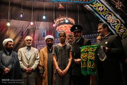 مراسم اختتامیه یازدهمین جشنواره بینالمللی نامهای به امام رضا (ع)