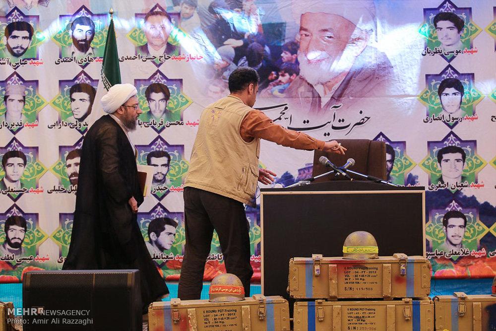 نهمین یادواره 28 شهید منطقه لائین